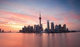 2018哥大中国之夏·上海专题论坛:聚焦中美社会政策