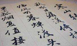 【第1246期】趣说汉字之美 ——从一幅谜语对联说起