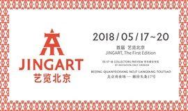 JINGART艺览北京