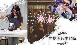 6.3 迷波隆第二届【硬搭讪·找对半】:在购物公园美食节的茫茫人海中寻找ta!