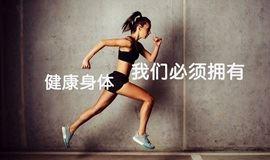 【活动报名】改善肩颈僵硬及疼痛的背部训练健身团课