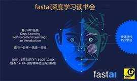 fastai深度学习读书会(第六期)