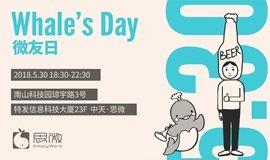 Whale's Day微友日   首届全社区新老微友大轰趴!