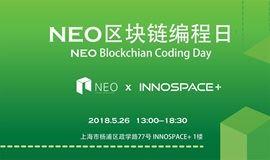 NEO区块链编程日-用python来写智能合约