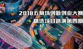 """祺达投资CEO吕欣与你浅谈""""盈利模式"""",还有精选项目路演等你来对接"""