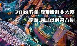 【创业大赛】东方汇富执行董事主题分享 - AI的潜在投资机会