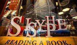 【西西弗书店·苏州】从生活中来,到小说中去 老舍读书分享会