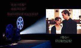看电影 观生活丨电影艺术沙龙:两人以上同行免费,别问为啥!