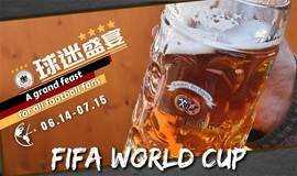 FIFA WORLD CUP RUSSIA 2018 丨Outdoor high definiton big scren