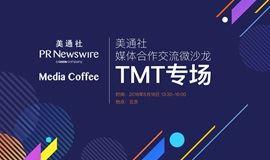 Media Coffee-美通社媒体合作与市场合作交流微沙龙----TMT 专场