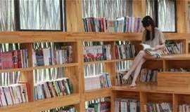 周末,漫步神堂峪山水栈道-赏全球18家最美图书馆-篱苑书屋