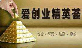 6.8第三十四届爱创业Demo Day