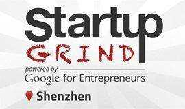 大企业携手创业公司的创新裂变之路:Startup Grind深圳6月访施耐德电气、Airbus创新负责人