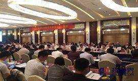 投融界VIP项目+资本对接第358期投资发展沙龙-杭州站