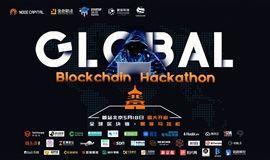 全球区块链黑客马拉松北京站 | 一个比特币之约