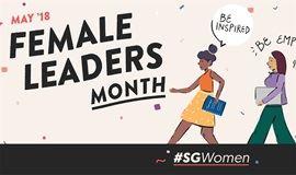 Startup Grind Chengdu #17 成都SG访谈第17期: Female Leaders 女性领袖