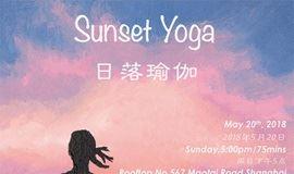 日落瑜伽 Sunset Yoga