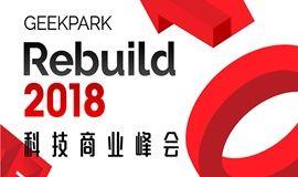 GeekPark Rebuild 2018 科技商业峰会