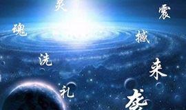《财商思维+演说能量》企业变革之道研讨会(成都站)震撼来袭!(5月28日)