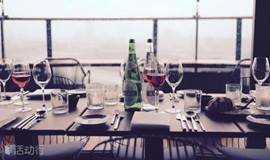 【soho世界】复古红酒商务沙龙第一期—营销&策划