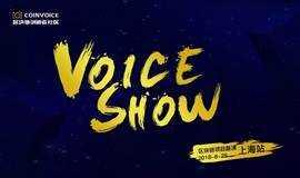"""2018""""VOICE SHOW""""区块链路演行-上海站"""