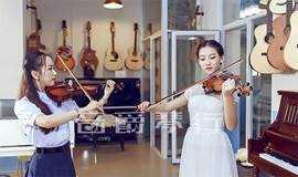 小提琴 高贵优雅与你相伴 一节课 一首歌