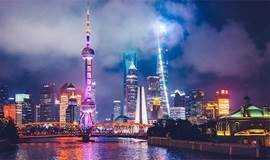 CityWalks 【全新路线】外滩源1843 上海开埠的起点