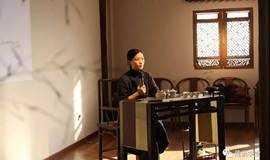 【书院茶事美学】系列课程 | 2018年7月9日-13日书院茶事生活课程