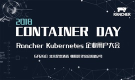 Container Day 2018 - Rancher Kubernetes企业用户大会