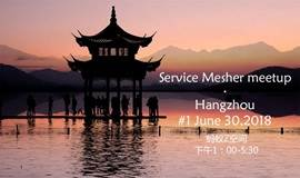 2018年第一届Service Mesh meetup-杭州-蚂蚁Z空间