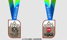 【大型活动】东莞大屏嶂森林公园20公里大型公益徒步活动 6月30日