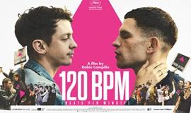电影放映:《每分钟120击》/ Projection du film: 120 Battements par minute