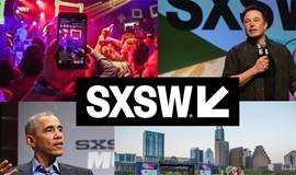 SXSW2019深圳推介会   埃隆马斯克和奥巴马都参加的大会,你要来吗?