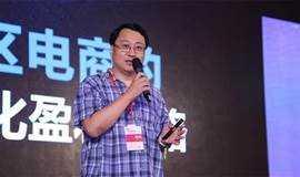 6月30日 混沌大学线下直播分享 宝宝树创始人CEO王怀男:垂直创业领域-做一家慢公司