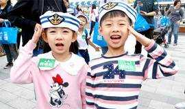 """7月15日""""小船长趣味训练营""""开航啦~!"""