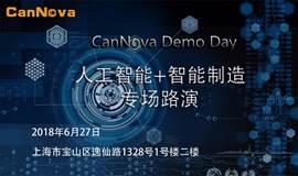 CanNova Demo Day人工智能+智能制造项目路演