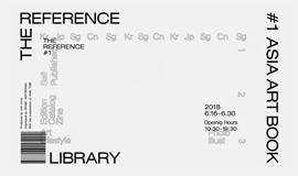 亚洲艺术书图书馆之上海那行零度空间展