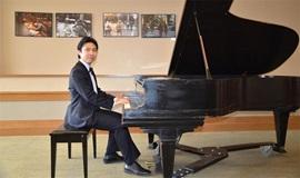 2018哥大中国之夏·黄南淞钢琴音乐会