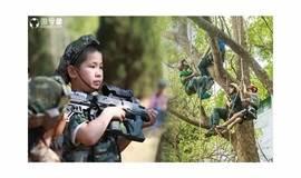 【端午小长假】丛林勇士——攀树与CS体验