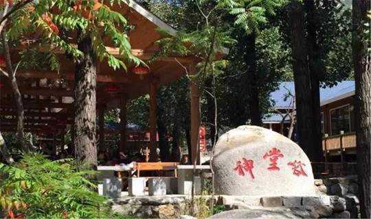 神堂峪-京都郊外的自然之美