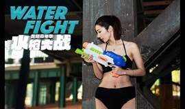 北京龙湖嗨跑团蓝色主题跑&Water fight水枪大战