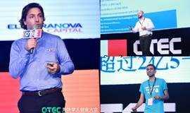 2018 INTERNATIONAL STARTUP MEETUP   2018国际创业聚