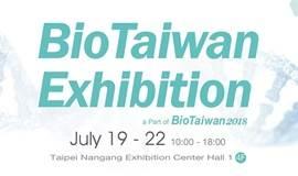 [2018]台灣生物科技大展