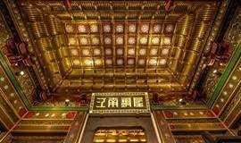 去杭州西湖一定要去的博物馆--朱炳仁铜雕艺术博物馆