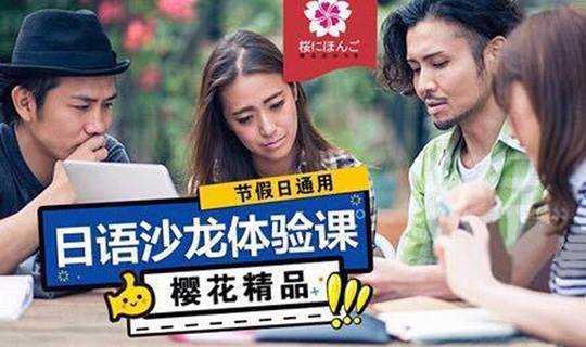 日语入门零基础,日教教你五十音图的正确学习方法