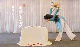 茶艺师2018大福利长嘴壶茶艺培训—静竹文化《陕西省唯一培训机构》