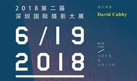 2018第二届深圳国际摄影大展 | 平行展