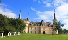 【村享果·6月23日·张裕爱斐堡】包门票车费|逛城堡、品红酒、观酒窖、拍美照