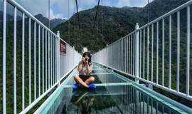 【单身专题-已成行】浙北第一高空3D玻璃桥、空中滑草、皮划艇、射箭,等你来挑战!(1天活动)