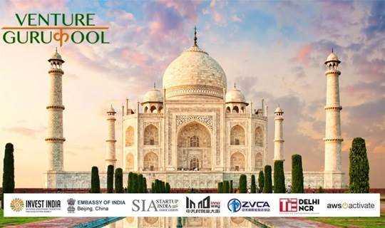 第二届印度高新技术项目中国行 & 路演 · 北京站